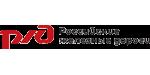 ОАО «РЖД» (Российские Железные Дороги)