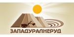 ЗАО «Западуралнеруд»